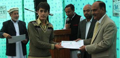 Babu Ishaq Memorial  (01/04/2014)